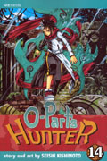 O PARTS HUNTER TP VOL 14