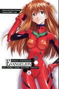 NGE SHINJI IKARI RAISING PROJECT TP VOL 04 (C: 0-1