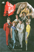 LAND OF THE GIANTS COMP SERIES HC