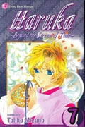 HARUKA BEYOND THE STREAM OF TIME GN VOL 07