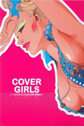 COVER GIRLS HC (MR)