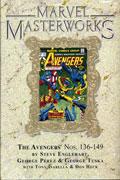 MMW AVENGERS HC 15 DM VAR ED 217