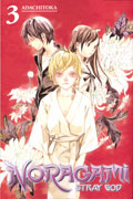 NORAGAMI STRAY GOD GN VOL 03