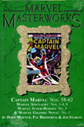 MMW CAPTAIN MARVEL HC VOL 06 DM VAR ED 232