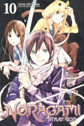 NORAGAMI STRAY GOD GN VOL 10