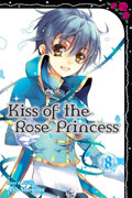 KISS OF THE ROSE PRINCESS GN VOL 08
