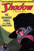 SHADOW DOUBLE NOVEL VOL 103 ROMANOFF JEWELS