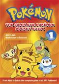 POKEMON COMPLETE POCKET GUIDE SC VOL 01 2ND ED