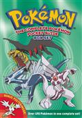 POKEMON COMPLETE POCKET GUIDE SC BOX SET 2ND ED