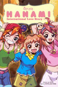 HANAMI INTERNATIONAL LOVE STORY TP VOL 04 (C: 0-1-