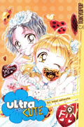 ULTRA CUTE GN VOL 09 (OF 9)