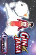 GIN TAMA TP VOL 04