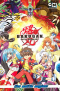 BAKUGAN GN VOL 01 BATTLE BEGINS