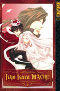 KYO KARA MAOH GN VOL 02 (OF 4)