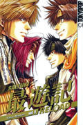 SAIYUKI RELOAD GN VOL 09 (OF 9) (MR)