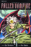 RECORD OF A FALLEN VAMPIRE GN VOL 04