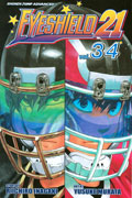 EYESHIELD 21 GN VOL 34
