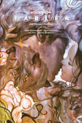 FABLES DELUXE EDITION HC VOL 06 (MR)