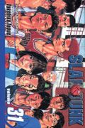 SLAM DUNK GN VOL 31