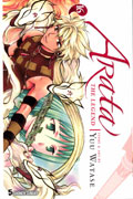 ARATA THE LEGEND GN VOL 16
