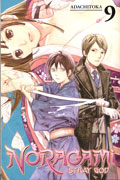 NORAGAMI STRAY GOD GN VOL 09