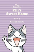 COMPLETE CHI SWEET HOME TP