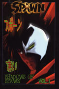 SPAWN MANGA VOL 1 TP