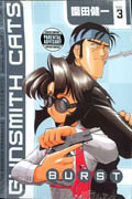 GUNSMITH CATS BURST TP VOL 03