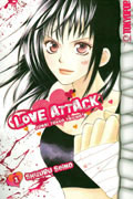 LOVE ATTACK VOL 1 GN (OF 7)