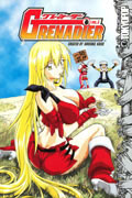 GRENADIER VOL 5 GN (OF 7) (MR)