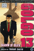 GOLGO 13 VOL 12 GN (MR) (C: 1-0-0)