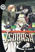 TSUBASA GN VOL 19