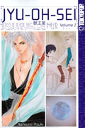 JYU OH SEI GN VOL 02 (OF 3)