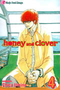 HONEY & CLOVER GN VOL 04