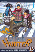 O PARTS HUNTER TP VOL 13