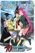 ROSARIO VAMPIRE VOL 10 (OF 10) GN