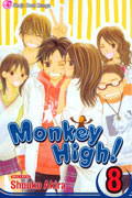 MONKEY HIGH VOL 8 GN