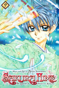 SAKURA HIME LEGEND OF PRINCESS SAKURA GN VOL 09