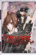 VAMPIRE KNIGHT GN BOX SET 2 VOL 11-19 (MR)