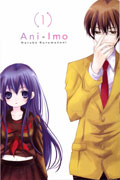 ANI IMO GN VOL 01 (MR)