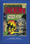 ACG COLL WORKS ADV INTO UNKNOWN HC VOL 12
