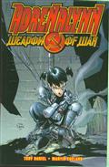 Adrenalynn: Weapon of War TPB