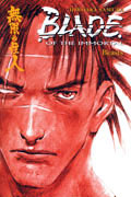 BLADE OF THE IMMORTAL VOL 11 BEASTS TP (MR)