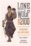 Lone Wolf 2100 Vol 1: Shadows on Saplings TPB