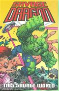 SAVAGE DRAGON VOL 15 THIS SAVAGE WORLD TP
