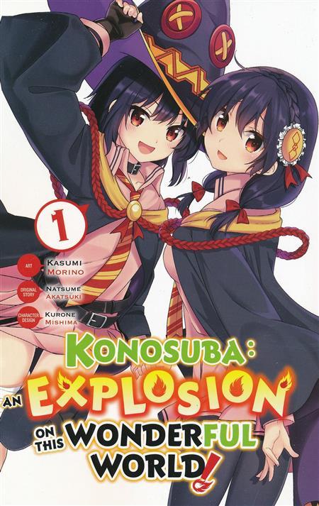 KONOSUBA EXPLOSION WONDERFUL WORLD GN VOL 01 (C: 0-1-2)