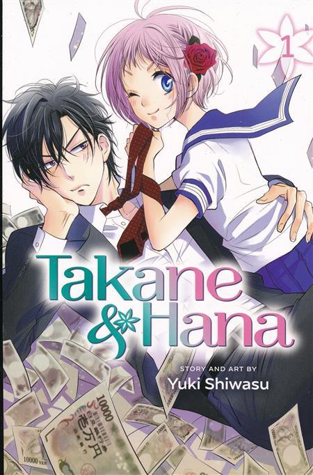 TAKANE & HANA GN VOL 01 (C: 1-0-1)