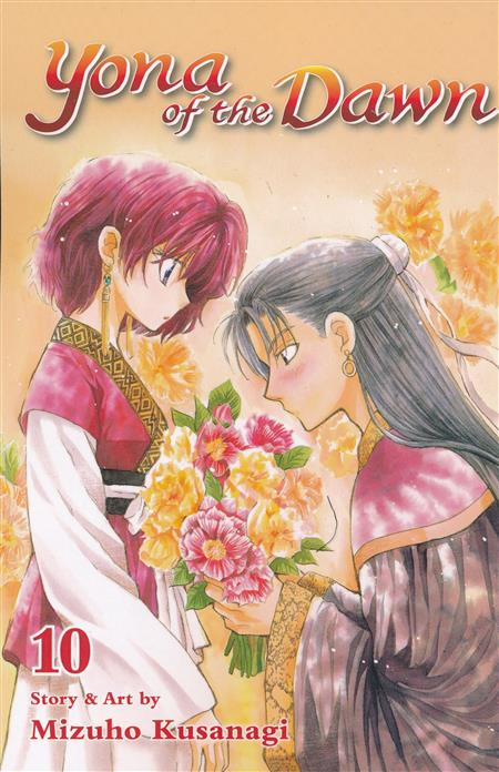 YONA OF THE DAWN GN VOL 10 (C: 1-0-1)