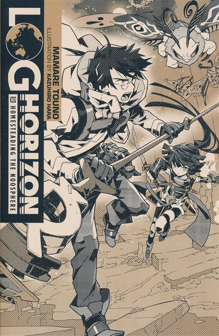LOG HORIZON LIGHT NOVEL SC VOL 10 (C: 0-1-0)