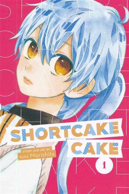 SHORTCAKE CAKE GN VOL 01 (C: 1-0-1)